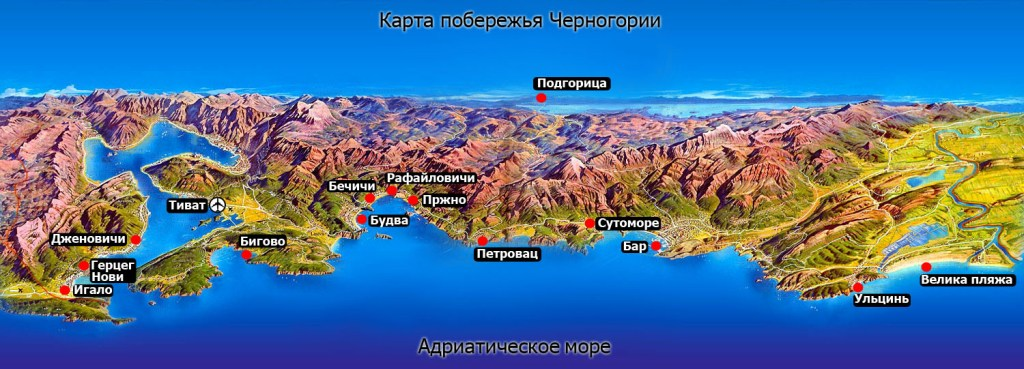 Chernogoria_bereg